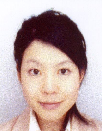 Photo of Ai Serizawa